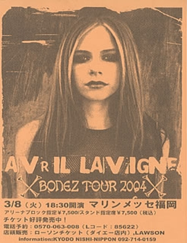 http://avrillavigne.cl/home/images/tour2.jpg