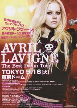http://avrillavigne.cl/home/images/tour3.jpg